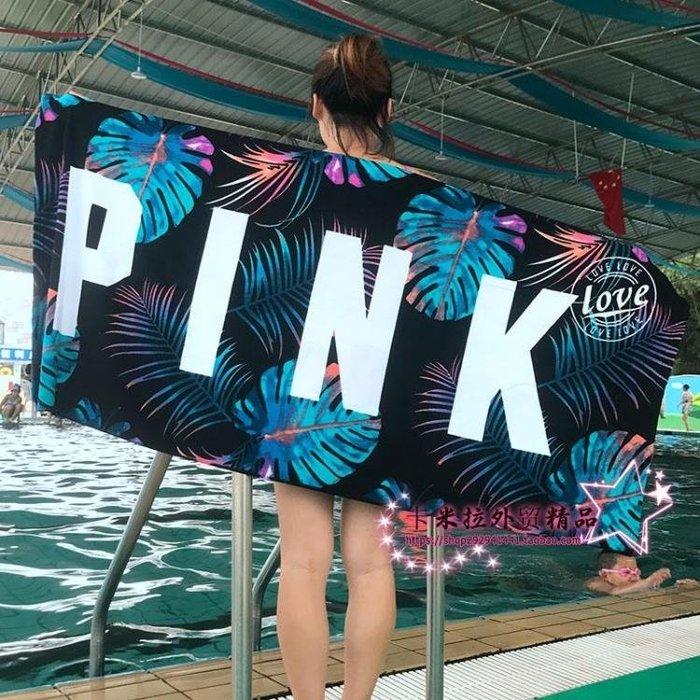 個性速干浴巾PIN*K成人男女沙灘浴巾男女通用潮牌游泳海邊