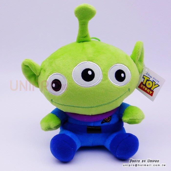 【UNIPRO】迪士尼正版 三眼怪 Alien Q版 24公分 絨毛玩偶 娃娃 禮物 玩具總動員