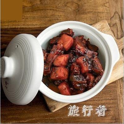 陶瓷砂煲湯鍋 耐高溫燉鍋湯鍋明火直燒沙鍋養生煲煮粥 BF16696