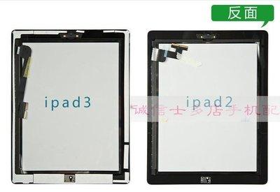 【三重現場維修】Apple iPad air 觸控面板 ipad 5 玻璃 觸摸屏 螢幕玻璃破裂 面板維修ipad5