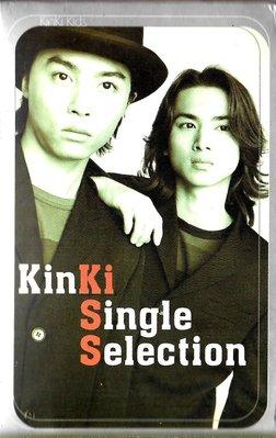 近畿小子Kinki Kids / Kinki singles Selection(原版錄音卡帶.附:歌詞本)