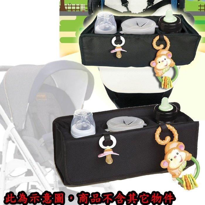 Sweet baby 嬰兒車扶手置物袋 置物架 多功能掛袋 收納袋 §小豆芽§ 手推車扶手置物袋