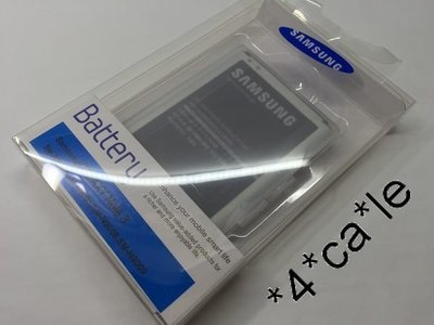 原裝三星 Samsung Galaxy Note 3 N9000 N9005 B800BE NFC Battery 電池