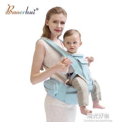 嬰兒背帶腰凳四季多功能通用寶寶前抱式單坐凳小孩橫抱娃神器夏季