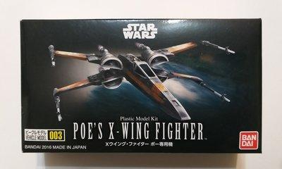 Star Wars Poe's X-Wing Fighter 全新 模型