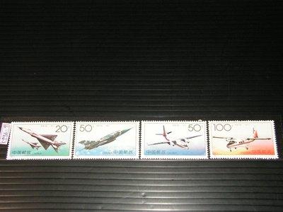 【愛郵者】〈中國大陸〉1996-9 中國飛機 4全 全品 原膠.未輕貼 直接買