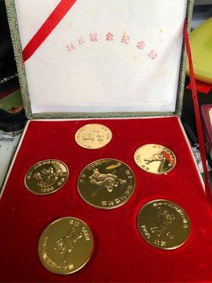 24k鍍金1990第十一屆亞洲運動會