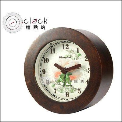 【鐘點站】原木花開系列 - A款 / 圓形造型鬧鐘 / 深咖啡 / 無印風格 / 經典原木色
