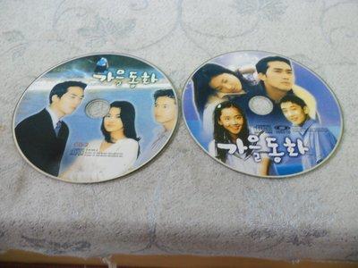 紫色小館36-2--------韓國歌曲