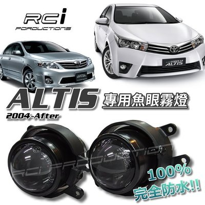 RC HID LED 各車系專用 魚眼...