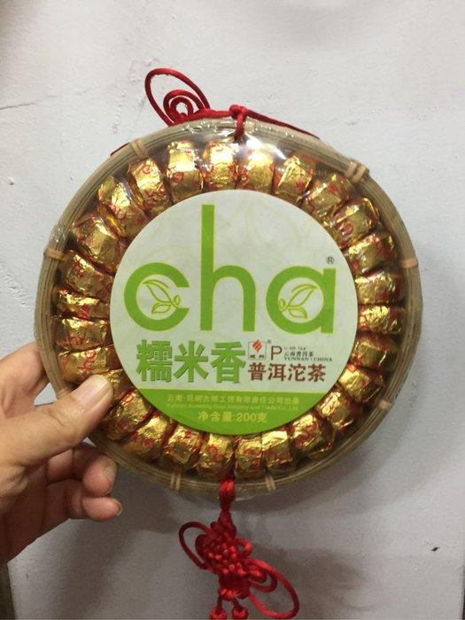 〈晋洱茶私藏〉雲南糯米香熟沱茶2018年〈熟茶〉