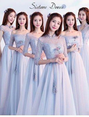 天使佳人婚紗禮服旗袍~~~~灰色蕾絲晚禮服伴娘服