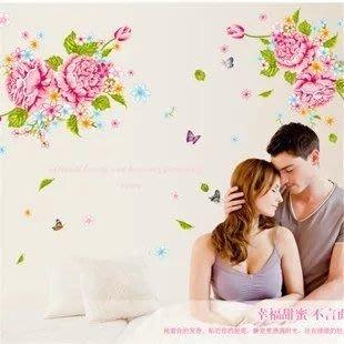 粉紅玫瑰精品屋~⚘⚘富貴牡丹PVC材質 可移除裝飾貼⚘⚘