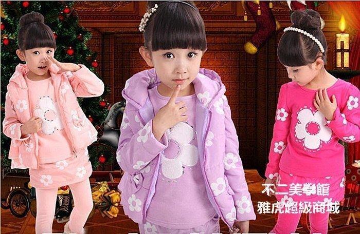 【格倫雅】^童裝女童秋冬兒童碎花拉鏈件套中大童加厚公主冬套47373[g-l-y61