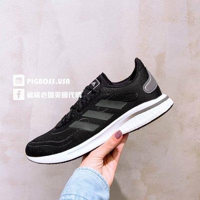 【豬豬老闆】ADIDAS SUPERNOVA 黑白 網布 休閒 運動 訓練 慢跑鞋 男款 EG5401