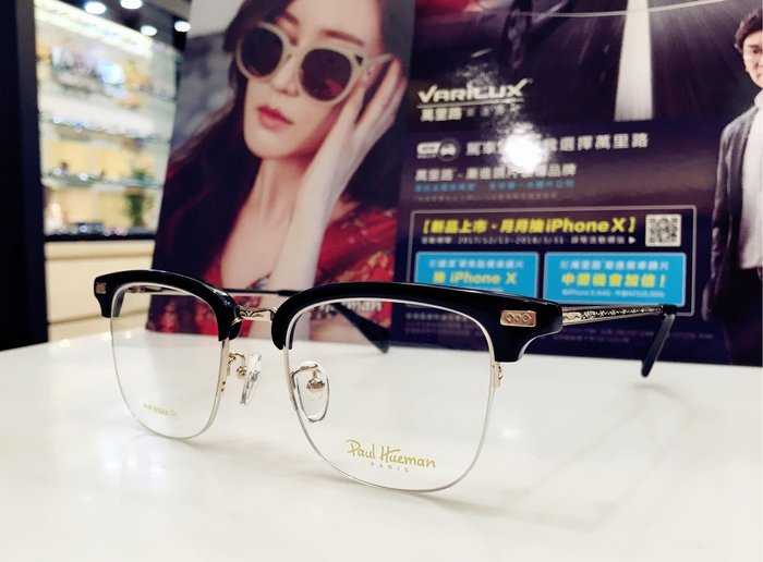 Paul Hueman 韓國熱銷品牌 黑色金邊復古眉框眼鏡 英倫街頭潮流 時尚更加分PHF5094A 5094
