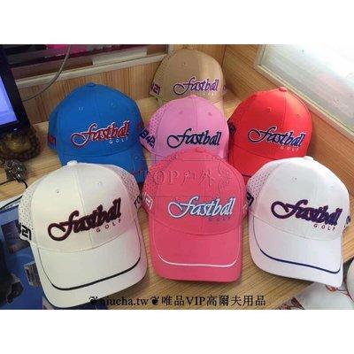 TOP戶外FASTBALL新款青少年兒童高爾夫球帽子 遮陽透氣防曬網帽子 太陽帽