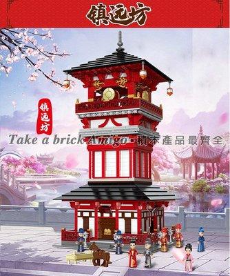 阿米格Amigo│星堡XB01025 長安朱雀街 鎮遠坊 中國風 建築 街景 城市 CITY 積木 非樂高但相容 玩具