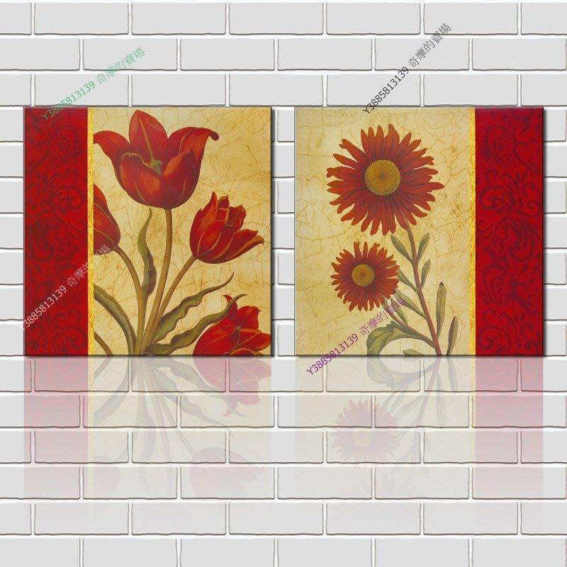 【40*40cm】【厚0.9cm】經典花卉-無框畫裝飾畫版畫客廳簡約家居餐廳臥室牆壁【280101_226】(1套價格)