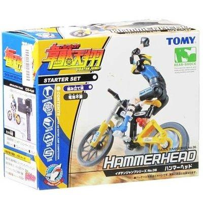 變形金剛~日本 TOMY 韋馱天翔 鎚頭風暴 Hammer Herd 腳踏車 自行車 特技車 (含發射器)