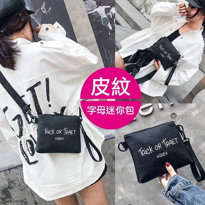【JS 姊妹時代】【CG4801】日系潮流原宿字母PU皮革斜肩細紋側背包