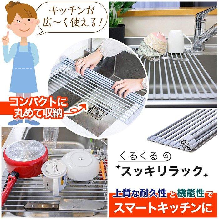 《FOS》日本 Latuna 抗菌 瀝水架 符合FDA 餐具架 折疊式 乾燥 防潮 流理台 廚房 媽咪 好收納 熱銷