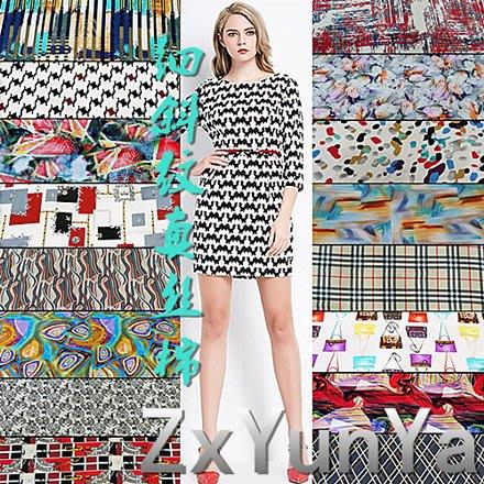 新品上市#歐洲站高支環保細斜紋真絲棉人造棉布料睡衣裙棉綢面料