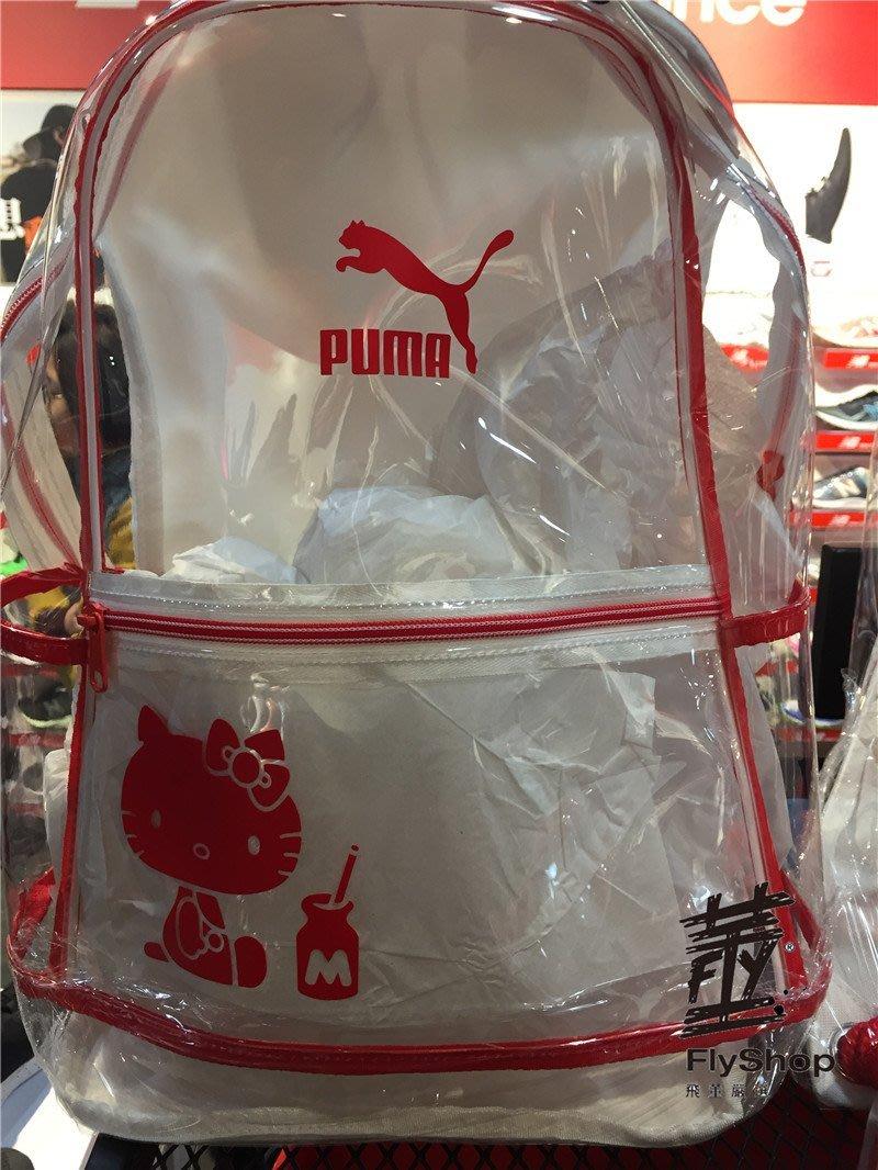 9122aab7cc 飛董  PUMA X HELLO KITTY BACKPACK 紅白透明雙肩後背包075388-01 ...