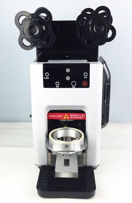 ㊣創傑益芳CJ-533微電腦封口機封盒機*另有真空機網紋機連續封口機印字機顆粒分裝機計量機液體充填機封杯機真空袋
