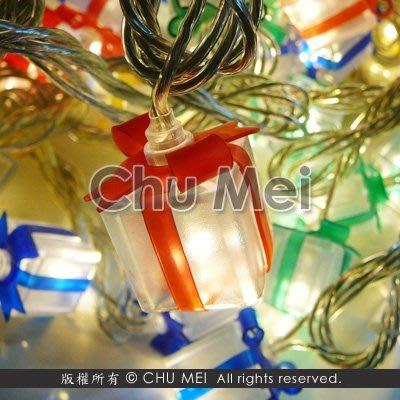 110V-暖白LED彩色小禮物燈串8米60燈附控制器 - led燈串 聖誕燈 聖誕燈飾 串燈 燈串 裝飾燈 派對佈置