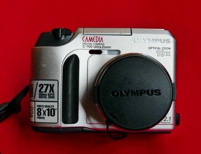 OLYMPUS C-700 ULTRA ZOOM 數位相機