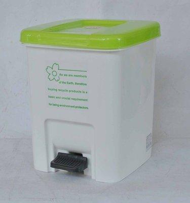 ☆優達 ☆小可愛垃圾桶 3351 腳踏式環保桶 資源回收桶 收納桶 掀蓋式垃圾桶 置物桶 分類桶8L 12入1250元