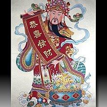 【 金王記拍寶網 】S1391  中國西藏藏密佛像刺繡唐卡 財神 刺繡 (大)一張 完美罕見~