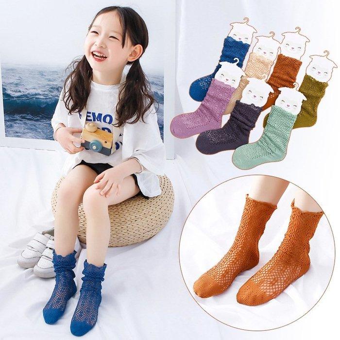 【小阿霏】兒童超薄夏季堆堆襪 網眼透氣縷空中筒襪子 女童女孩春夏透氣薄襪子 搭皮鞋球鞋都好看PA70