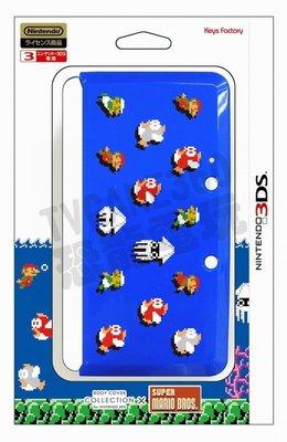 任天堂 Nintendo 3DS Keys Factory保護殼 瑪利歐 海底世界(藍色)【台中恐龍電玩】