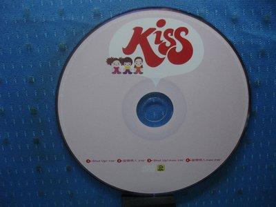 [無殼光碟]DO Kiss  首張EP  SHUT UP
