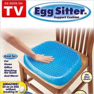 (現貨不用等)歐美爆款品質好》Egg Sitter 多功能凝膠座墊 蜂巢式減壓  雞蛋坐墊