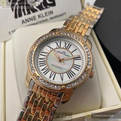 ANNE KLEIN安妮克萊恩女錶,編號AN00549,34mm銀, 金色錶殼,金銀相間錶帶款
