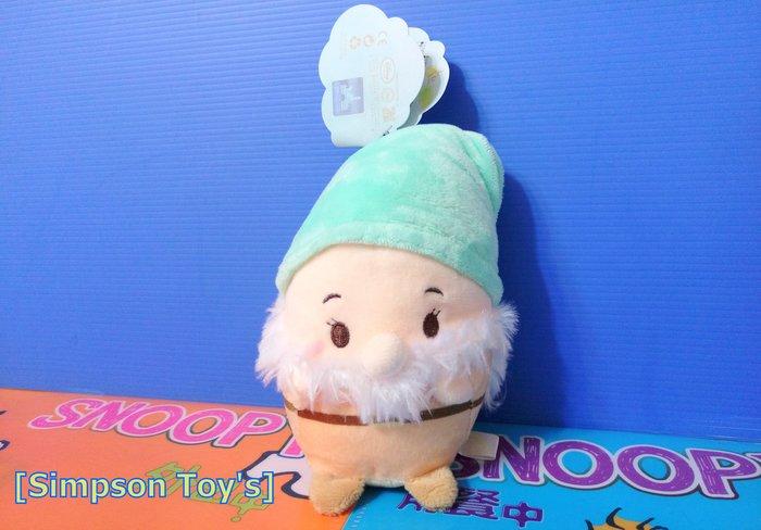 【辛普森娃娃屋】迪士尼卡通 白雪公主之七個小矮人絨毛娃娃