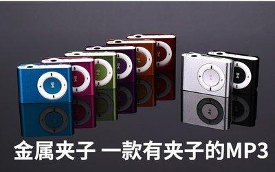 可愛隨身聽夾子便宜MP3無屏插卡迷你播放器聽歌小中高學生女款mp3