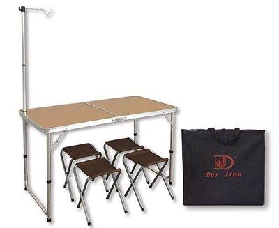 大營家購物網~DJ-6732 實惠型鋁框桌椅組附燈架
