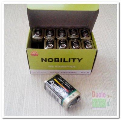 9V環保超高容量碳鋅電池/9V 四角電池 電池一盒10入