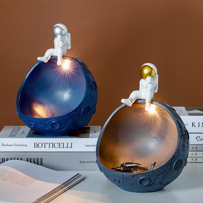 摆件玄關鑰匙收納擺件宇航員桌面擺設客廳茶幾輕奢風果盤電視柜裝飾品饰品