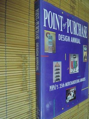 典藏乾坤&書---書如照  point of purchase design annual     base c