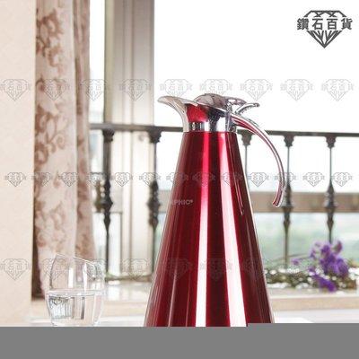 鑽石百貨=錐形雙層不銹鋼真空保溫壺 保溫瓶 咖啡壺 熱水壺  1.5L紅_S838D