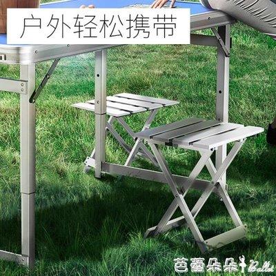 折疊凳 索樂折疊凳鋁制軍工凳釣魚椅戶外矮凳子便攜手提式馬札火車小板凳