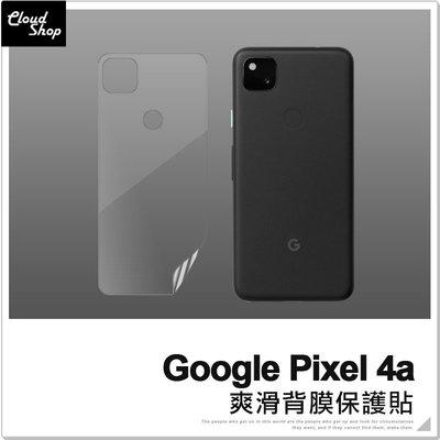 Google Pixel 4a 背膜保護貼 似包膜 手機背貼 機身保護貼 軟膜 透明 背面保護膜 手機後貼膜