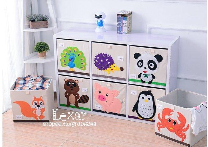 兒童卡通收納箱可折疊整理箱有機棉嬰兒用品大號儲物箱玩具收納盒