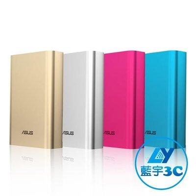 【藍宇3C】華碩 ASUS Zenpower 行動電源 10050mAh 日本原廠電芯 名片型行動電源
