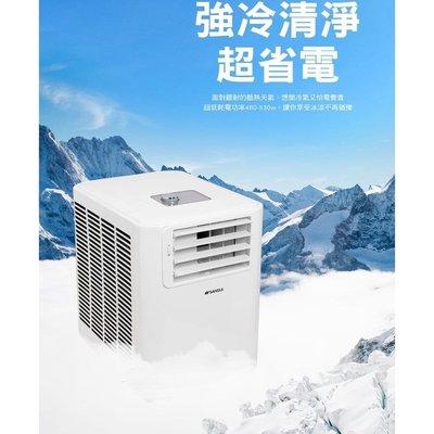 ~《現貨》台灣製 山水強風型可移動式空調 移動式冷氣 SAC68台灣製 SANSUI 露營(含收納袋賣場)